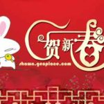 Forecast 2011 Year of Rabbit in Chinese Astrology